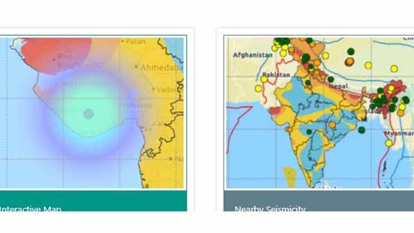திருவண்ணாமலை அருகே நேற்று இரவு மிதமான நிலநடுக்கம்-  ரிக்டரில் 3.0 ஆக பதிவு