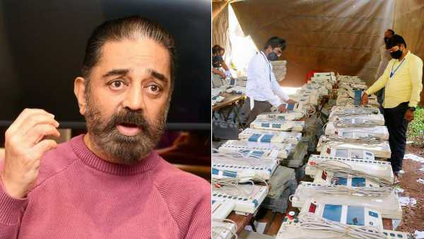 Kamalhassan file complaint about Vote counting centre Security system