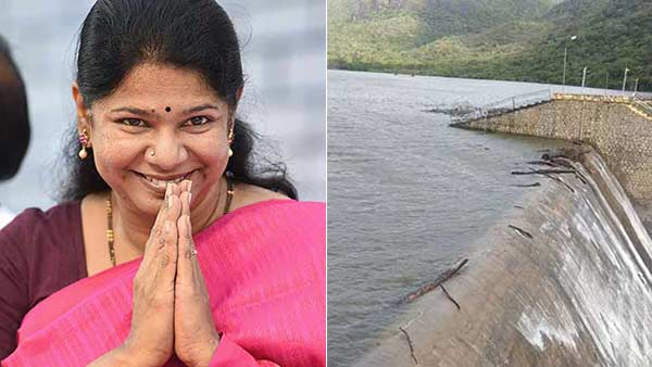 Kanimozhi MP step to open water from Papanasam dam