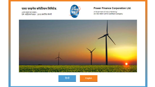 POWER FINANCE CORPORATION LIMITED JOBS : HOW TO APPLY ? CHECK OUT
