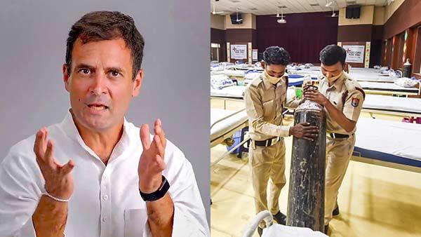 ஆக்சிஜனுக்காக இந்தியா மூச்சுதிணறுகிறது - மத்திய அரசுக்கு நன்றிகள் என பதிவிட்ட ராகுல்காந்தி