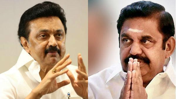 Exit Poll 2021: எம்ஜிஆர் காலம் முதல் அதிமுகவின் கோட்டையாக இருந்த தென்தமிழகம்.. இனி திமுகவசம்?