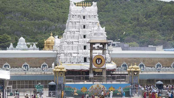 Tirumala Tirupathi temple to suspend issuance of free darshan tokens from April 12
