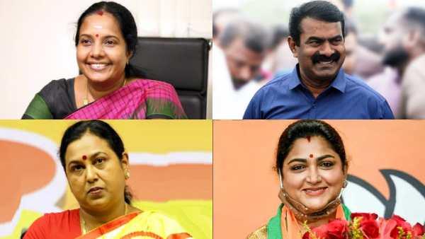 வானதி, சீமான், பிரேமலதா, குஷ்பு, செல்லூர் ராஜூ.. தோல்வி முகம்! நட்சத்திர வேட்பாளர்கள் விவரம்!