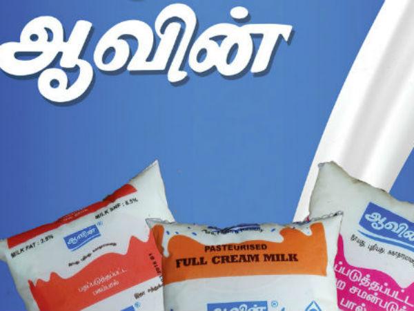 Aavin milk new Price list : ஆவின் பால் விலை குறைப்பு.. புதிய விலை பட்டியல் வெளியீடு