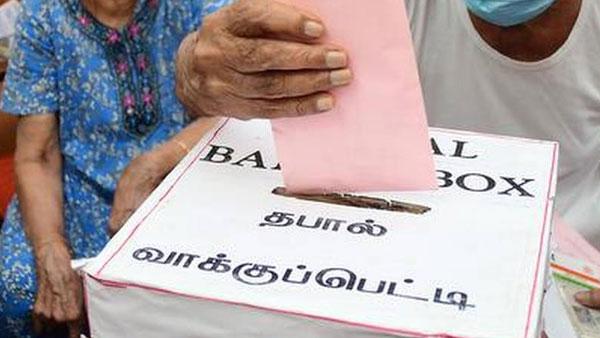 தபால் ஓட்டுக்களை என்னென்ன காரணங்களுக்காக நிராகரிக்கலாம்.. தேர்தல் கமிஷன் வெளியிட்ட 10 காரணங்கள்