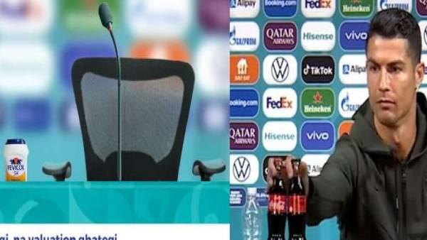 ரொனால்டோ.. கோக கோலா பாட்டில்னுதான ஈஸியா எடுத்துட்டீங்க.. எங்க கிட்ட முடியாது.. பெவிக்கால் வேற லெவல்
