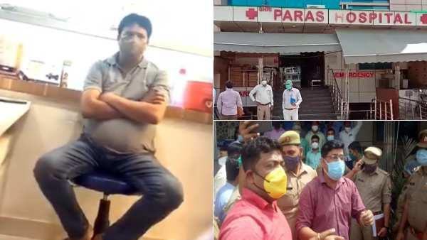 5 நிமிஷம் ஆக்சிஜன் கட்.. திணறியே உயிரிழந்த 22 பேர்.. ஆஸ்பத்திரிக்கு சீல்.. ஓனரை தட்டி தூக்கிய போலீஸ்