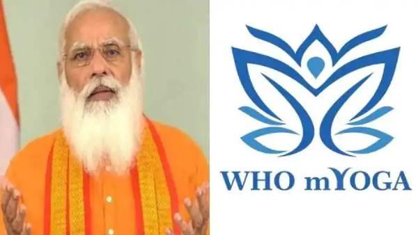பல்வேறு மொழிகளில் யோகா கற்றுத்தர மொபைல் செயலி M-Yoga App வெளியிடப்படும்: பிரதமர் மோடி