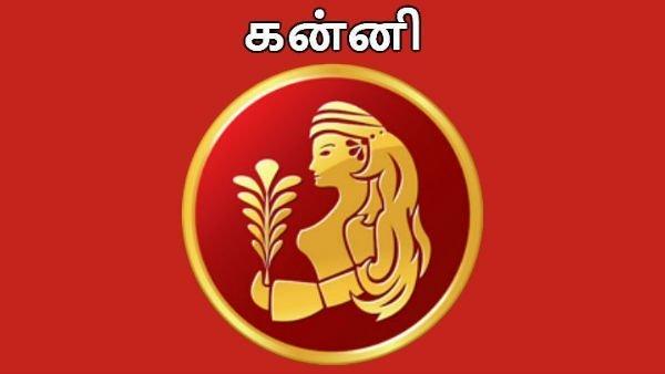 ஆகஸ்ட் மாத ராசி பலன் 2021: சிம்மம், கன்னி  ராசிக்காரர்களுக்கு யோகங்கள் நிறைந்த மாதம்