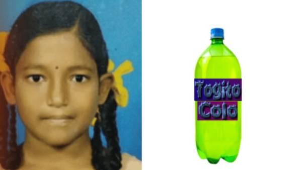 சென்னையில் 13 வயது சிறுமி உயிரிழந்த விவகாரம்.. குளிர்பான நிறுவனத்தை மூட அதிரடி உத்தரவு