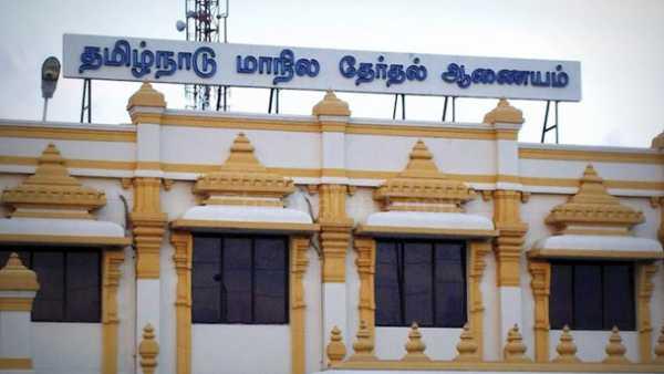 9 மாவட்ட ஊரக உள்ளாட்சித் தேர்தல்... அரசியல் கட்சிகளுடன் தேர்தல் ஆணையம்  இன்று ஆலோசனை..! | Tamilnadu state Election Commission today consulted with  political parties - Tamil Oneindia