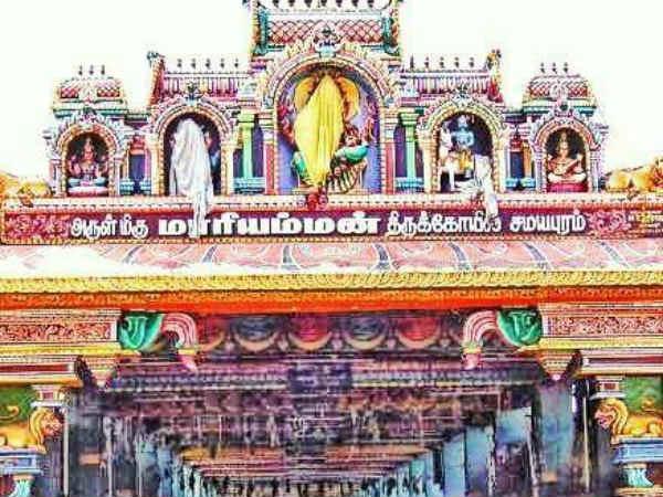 மாரியம்மன் கோவில்