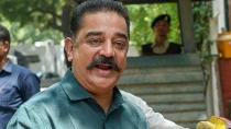 Kamal Haasan Slam Tamilnadu Government For Transfort Employees Strike