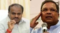 Karnataka Siddaramaiah And H D Kumaraswamy Fight Each Other