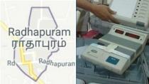 Radhapuram Recounting Case Supreme Court Decides On January