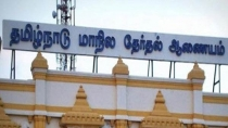 Indirect Elections Process To Be Conducted Across Tamilnadu Live Updates