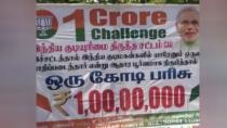 Bjp Invites One Crore Challenge Those Who Prove Victim In Caa