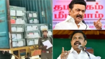 Tamil Nadu Assembly Election Will Be Held Very Soon As Evm Voting Machines Arrived