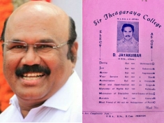 Minister Jayakumar Sharing Old Memory Contesting For Students Union Election In College 1977 78