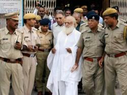 India Asaram Bapu Accused Sexual Assault Sent To Jail For 14 Days