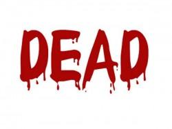 Husband Wife Died A Same Day