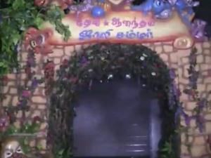 சென்னை சில்க்ஸ் போல் தீப்பற்றி எரிந்த தேனி ஆனந்தம் சில்க்ஸ்!