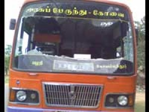 0623 Bus Wind Shield Breaks Many Injured.html
