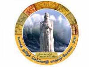 World Tamil Conference Karunanidhi