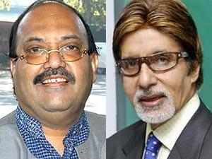 Amitabh Bachchan Amar Singh Resign Aid