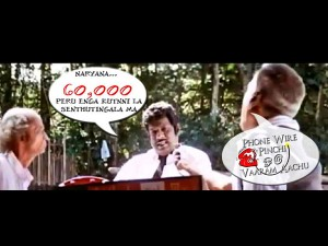 Tamilnadu Comedians Rock Facebook Pages
