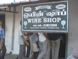 Madurai Tasmac Administration Tells Employees Increase Sale