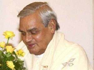 Atal Bihari Vajpayee Birthday Specials Bjp
