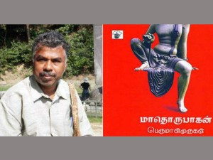 Subavee S Spl Article On Perumal Murugan
