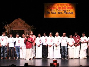 Tamils Celebrate Pongal San Francisco Bay Area