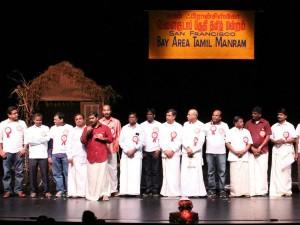 Tamils Celebrate Pongal San Francisco Bay Area