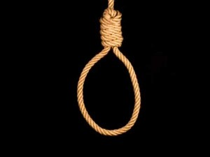 Persons From Family Commit Suicide Tirupur District