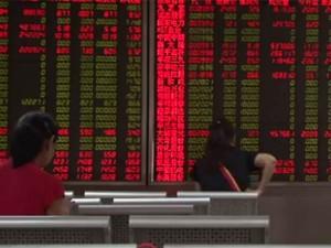 Global Stocks Slump Worst Start Since 2000