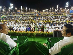 Pmk State Conference Adjournment On February 27th