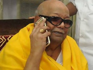 Dmk Leads Missed Call Campaign
