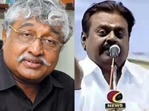 Vijaykanth Insults The Political Honest Suba Veerapandiyan