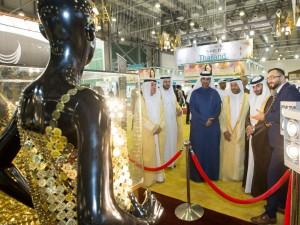 Watch Jewel Expo Begins Sharjah
