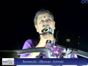 Premalatha S Covai Campaign