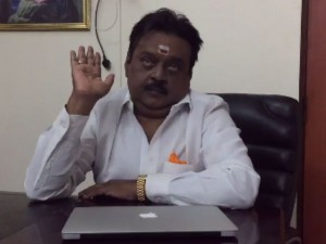 Vijayakanth Discusses With Party Leaders