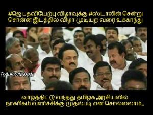 Netizens Appreciate Stalin Do You Know Why