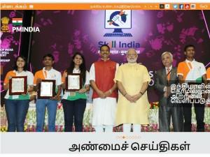 Sushma Swaraj Inaugurates 6 Language Versions Pmo India Webs