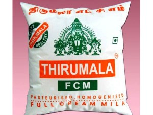 Thirumala Milk Rate Increases From Tomorrow