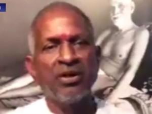 Ilayaraja Urges Fans Relax