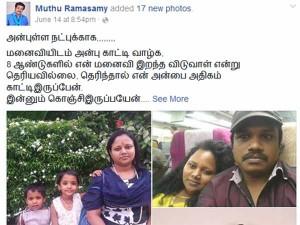 Madurai Muthu S Advice Fans