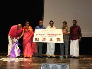 Arivumathi S Tamil Birthday Song Released Fetna